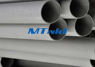 Chiny DN200 ASTM A358 TP304 / 304L welding stainless steel pipe , welded steel pipe fabryka