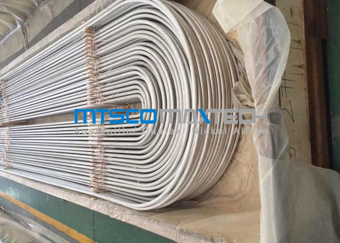 Large diameter 25.4*2.11mm welding stainless steel pipe ASTM A213 S30403 dostawca